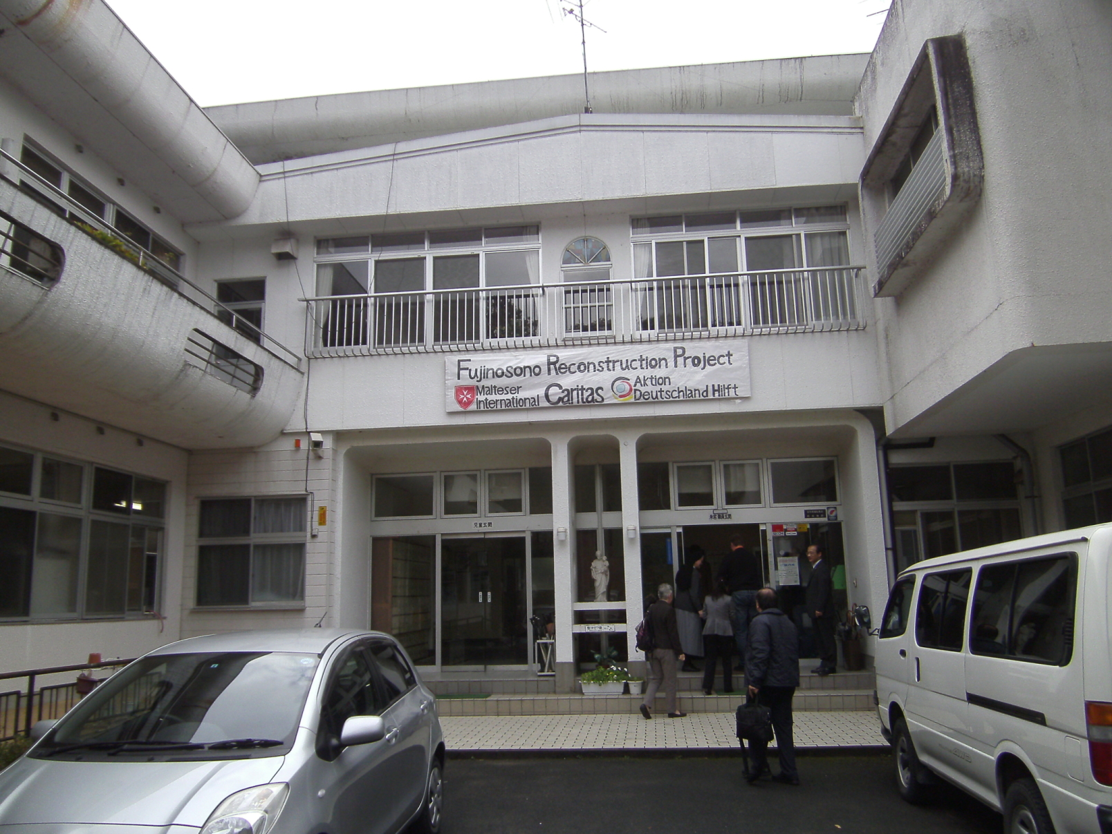 Spendenaktion Kinderheim Fujinosono 3